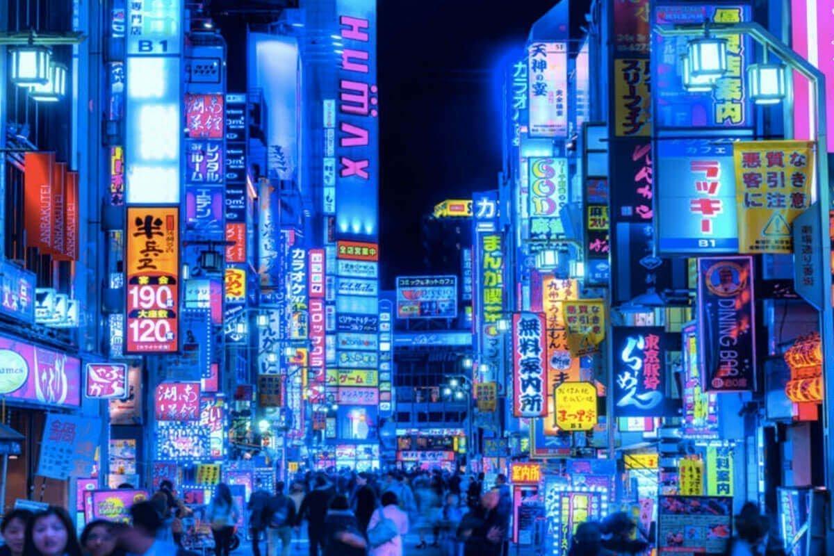 Giappone tradizione ed innovazione Life&People Magazine lifeandpeople.it