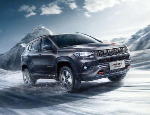 Jeep Compass: l'auto che hai sempre sognato sta per arrivare!