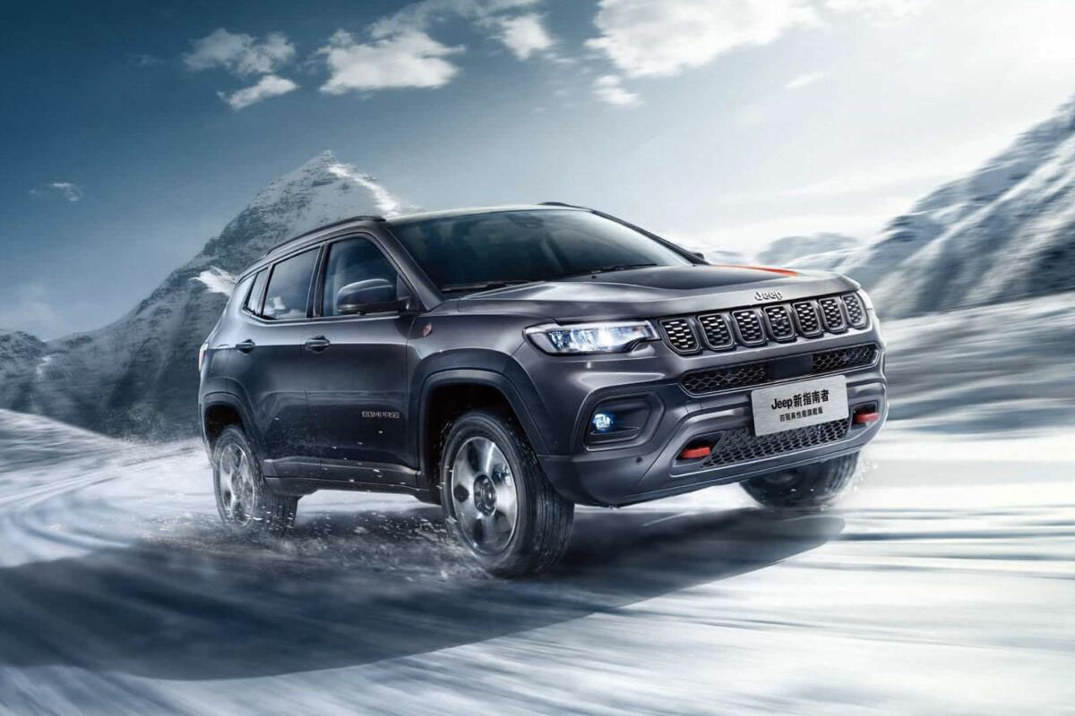 news jeep compass Life&People Magazine LifeandPeople.it
