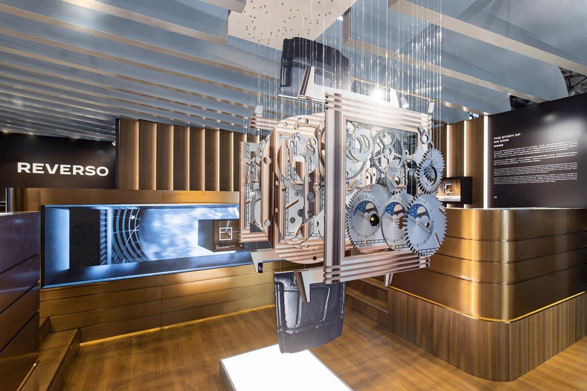 Jaeger-LeCoultre esposizione Parigi Life&People Magazine LifeandPeople.it